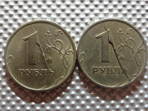 """""""Монеты-близнецы"""", раскол штемпеля на двух идентичных монетах. Брак, Монета, Раскол штемпеля, Массовый брак на монете, 1 рубль 1997, Видео"""