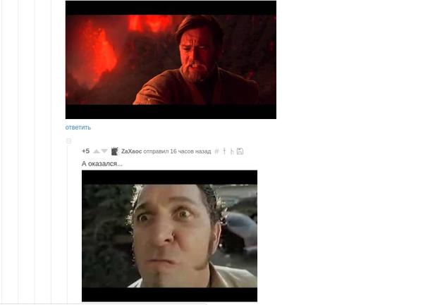 Не любят вызов модератора на Пикабу Комментарии, Скриншот