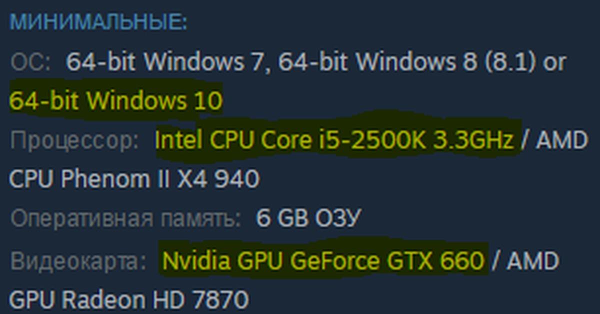 Скачать geforce experience для windows.