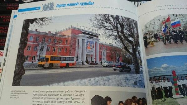 А мы тут фотошопом балуемся. Photoshop, Комсомольск-На-Амуре, Снег, Чистые дороги