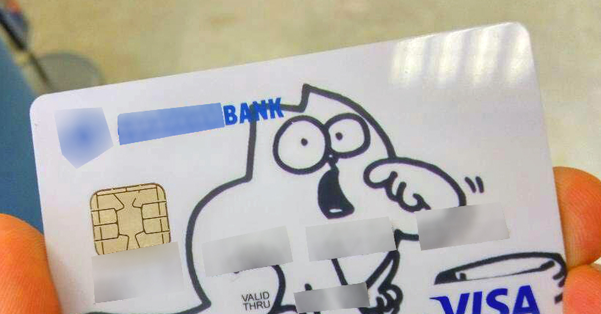 Именами, картинки для банковской карты прикольные