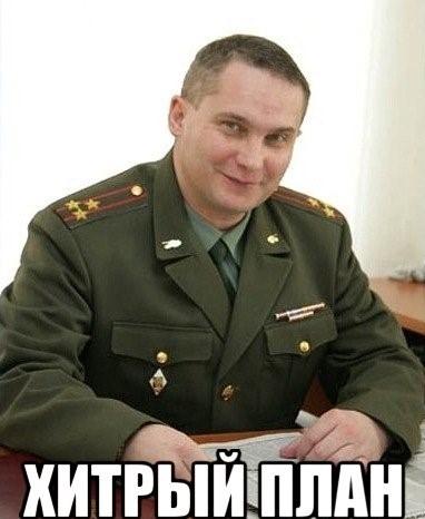 На хуй в армию идти