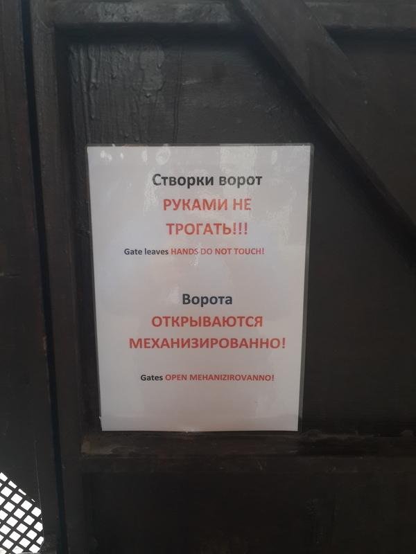 Translate 80 urovnya