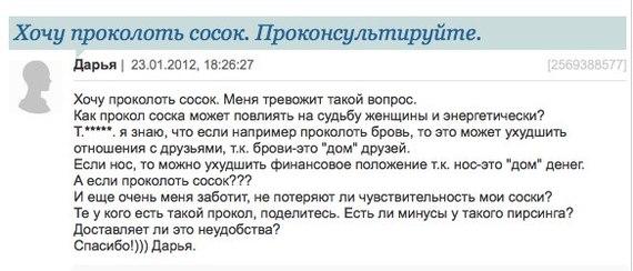 Любители женских сосков форум фото 594-278