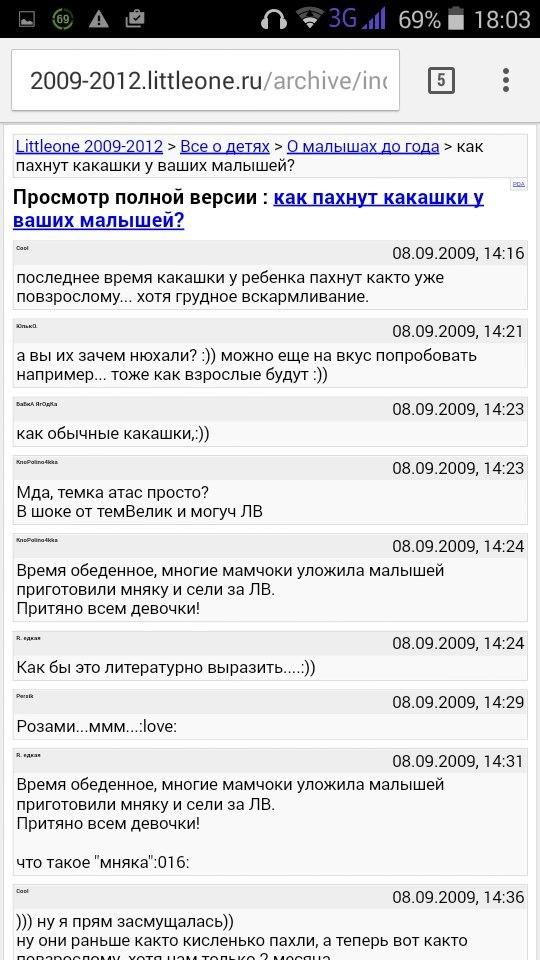 Любители женских сосков форум фото 594-370