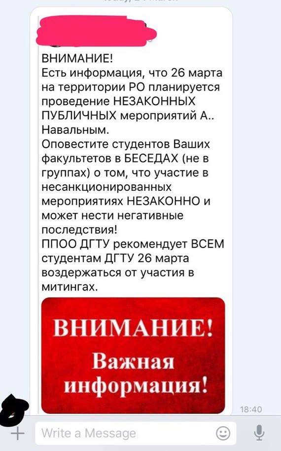 Не ради срача, а ради правосудия Политика, Ростов-На-Дону, ДГТУ, Митинг, Длиннопост
