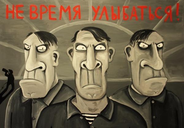 Наблюдизм о суровых русских Текст, Картинки, Вася ложкин, Русские, Весна, Наблюдение