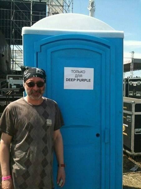 VIP Туалет
