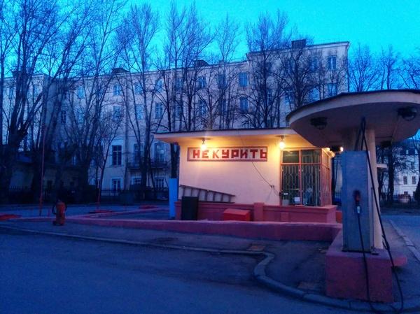 Почти аутентичная Советская  АЗС в центре Москвы. Москва, АЗС, Интересное