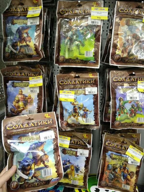 Новая версия игрушек детства Ностальгия, Детство, Битва, Длиннопост, Солдатики, Коллекционирование