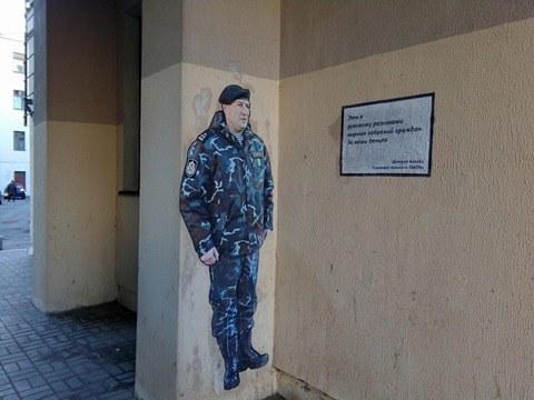 В Минске появились новые остросоциальные граффити Беларусь, Минск, Политика, Граффити, Tutby, Длиннопост, Фотография