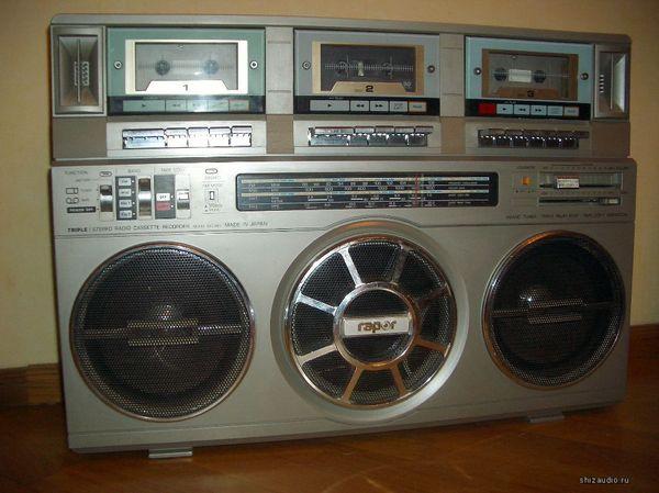 Трёхкассетный магнитофон магнитофон, Аудио кассеты, Ноу-хау, не мое