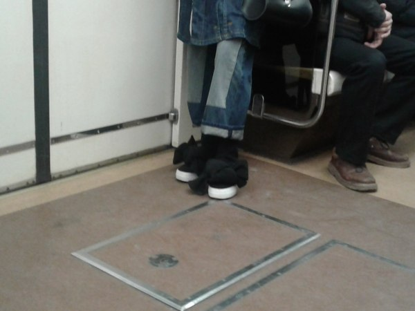 Суровая мода Обувь, Мода, Модник, Метро