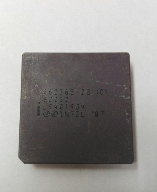 Преданья старины глубокой. Intel, Процессор, Железо, Старье, Длиннопост