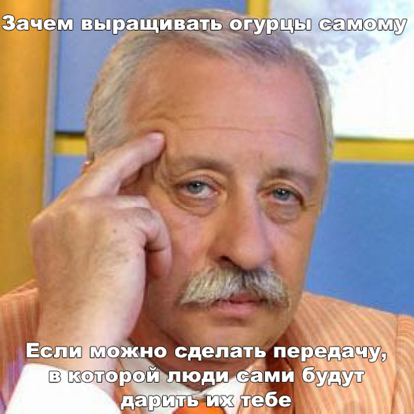 Умный Аркадьевич