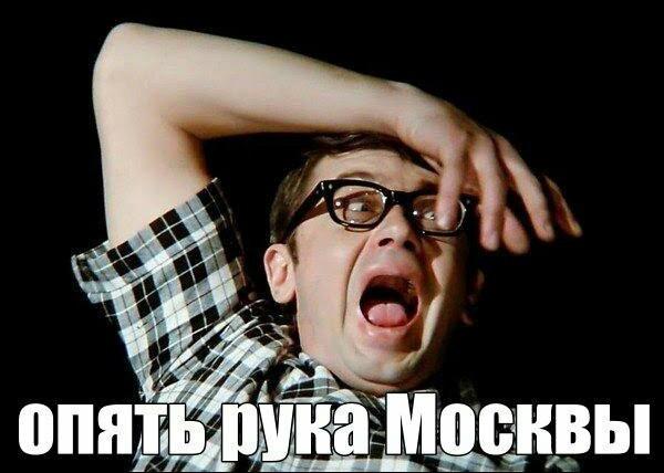 """Другий фігурант справи про фарбування зірки на висотці в Москві загинув унаслідок нещасного випадку, - """"Новая газета"""" - Цензор.НЕТ 4350"""
