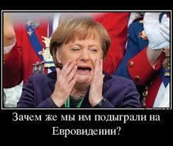 Еровидение  как его видят люди ) Украина, не политика, Евровидение-2017, а может и политика