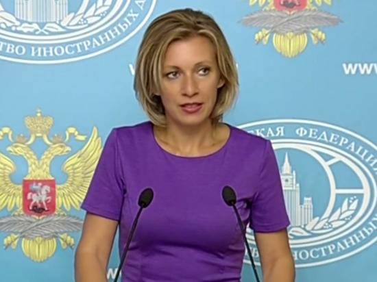 Ответка США Россия, США, Политика, Орган, Ответка