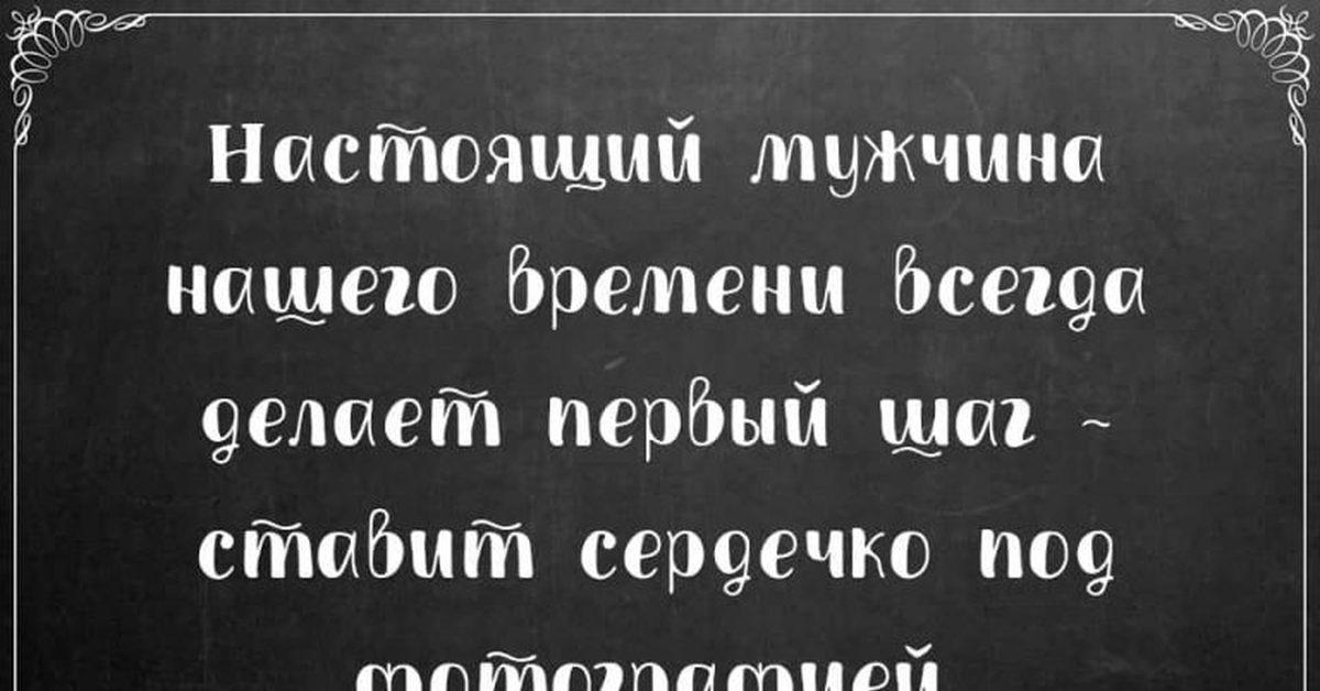galerei-zhenshin-mnogo-muzhikov-i-odna-mamochka-roliki