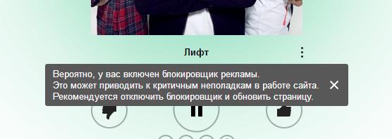 Хорошая попытка, Яндекс