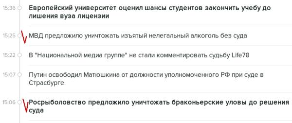 Ох уж эти новости! ;-)