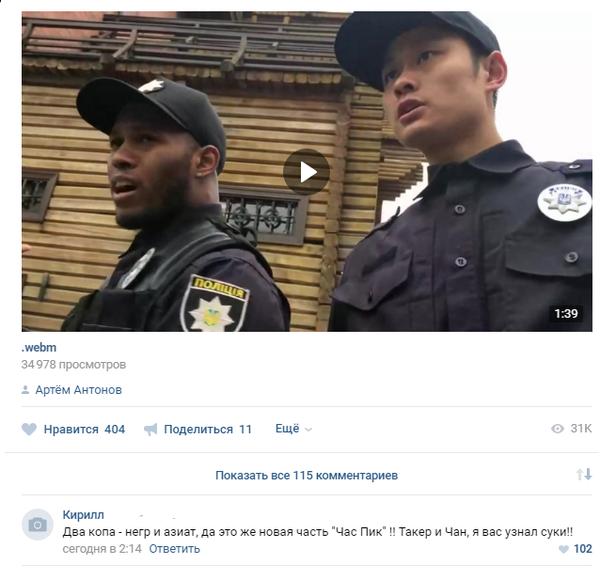 """Мало кто знает, но, продолжение серии фильмов """"Час Пик"""" снимается на Украине"""