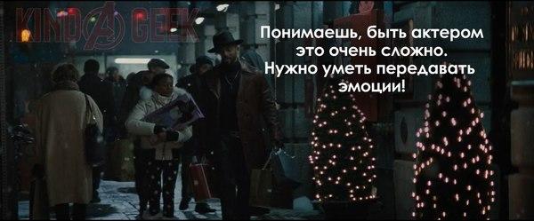Актерище Отряд Самоубийц, Уилл Смит, длиннопост