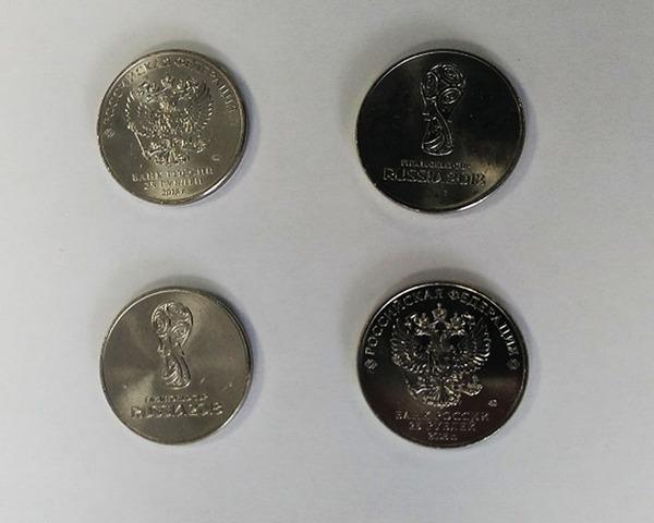 Первые 25-рублёвые монеты к ЧМ 2018 появились в России Монета, Чемпионат мира по футболу 2018, Чм 2018, Чемпионат мира, Деньги