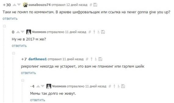 Первоапрельской админки пост 1 апреля, юмор, комментарии