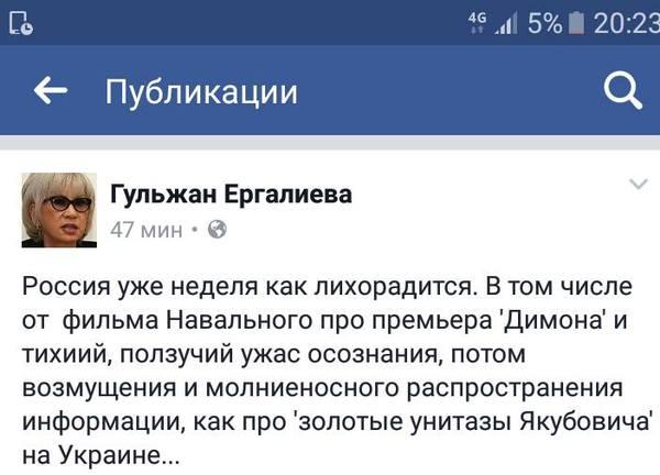 Золотые унитазы Якубовича и вот это всё Политика, Алексей Навальный, Украина, якубович, унитаз, Янукович, демшиза, идиотизм, coub