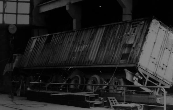 Проект подвижного грунтового ракетного комплекса «Курьер» РВСН, Вооружение, Курьер, Разработка, Проект, Ракетный комплекс, Длиннопост