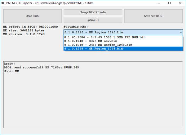 Редактор ME/TXE региона в BIOS (для платформ на Intel) #2 Ремонт, Intel, BIOS, Прошивка