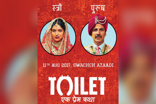 Острая проблема использования туалетов в Индии Видео, индия, индийское кино, Болливуд, антисанитария, Туалет, гигиена