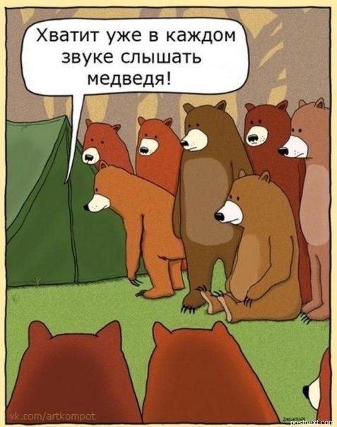 https://cs9.pikabu.ru/post_img/2017/04/03/3/1491191418176355321.jpg