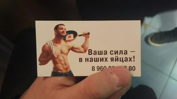 Правильный маркетинг)