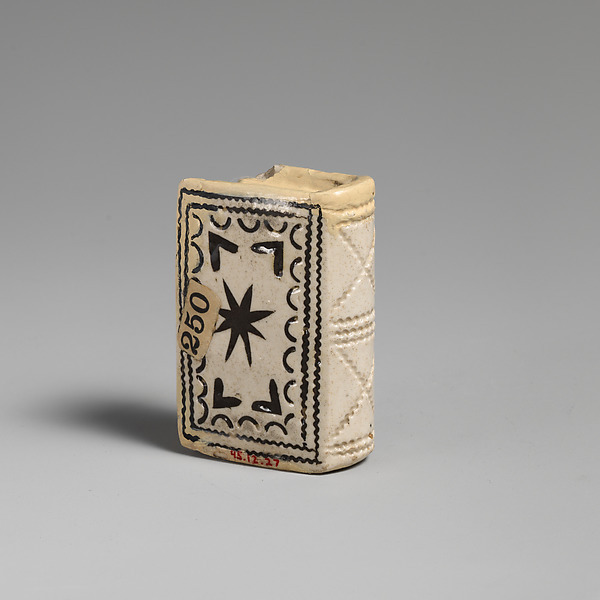 Флаконы в виде книг Флаконы, Безделушки, 18 век, 19 век, Длиннопост