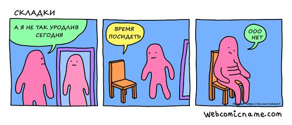Жирок)