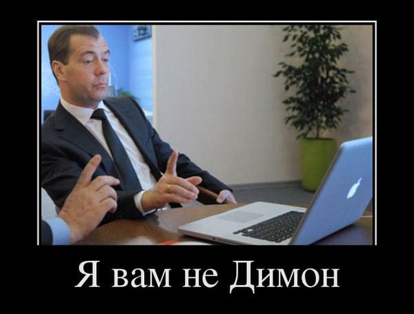 """Медведев ответил Навальному на его разоблачения, назвав расследование """"компотом"""". Политика, Алексей Навальный, Расследование"""
