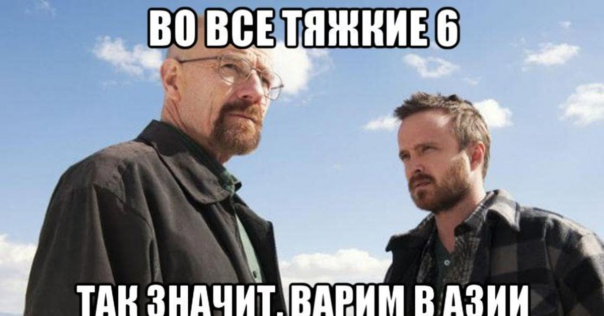 breaking bad seasons - HD 2700×1800