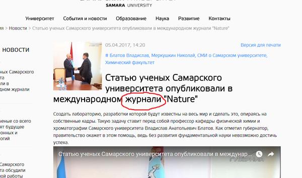 Ну самарский университет Универ, Журнали, Скриншот