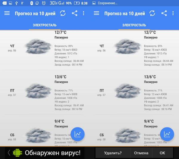 http://cs9.pikabu.ru/post_img/2017/04/06/5/149145955712040891.png