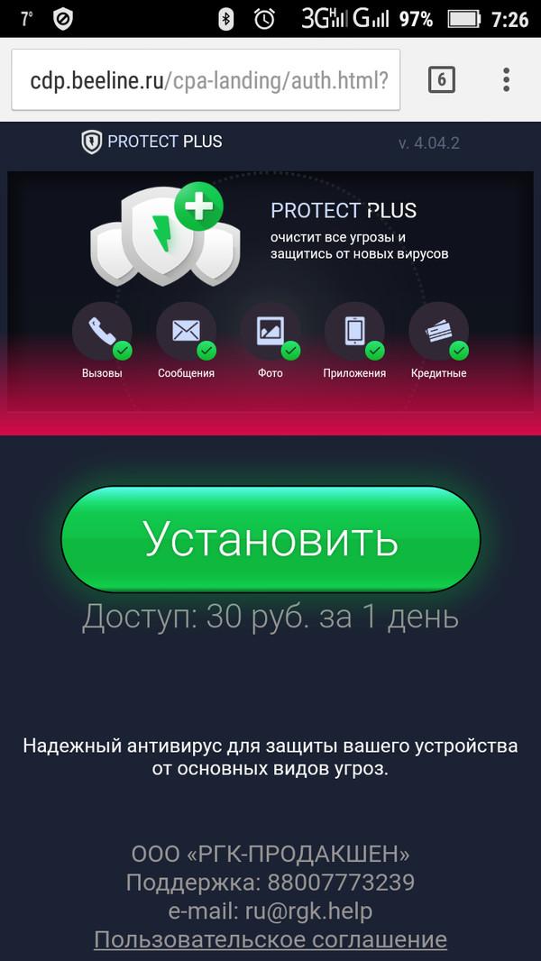 http://cs9.pikabu.ru/post_img/2017/04/06/5/1491459638175381353.jpg