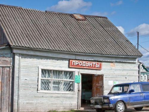 Как мы открывали свой магазин формата у дома. Часть 1 Моё, Малый бизнес, Магазин, Открытие бизнеса, Октрытие ООО