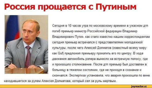 Главные новости России и мира, новости Краснодара и ...