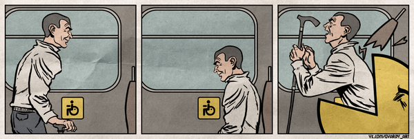 Seat Spesial Комиксы, Веб-Комикс, Gvardy, Packman, Электричка, Места для инвалидов, Омномном