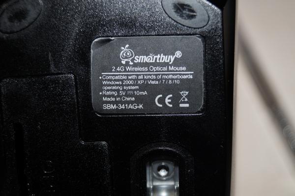 Мышь Smartbuy smartbuy, мышь, обман