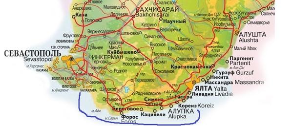 Где остановиться в Крыму? Крым, Юбк, Отдых