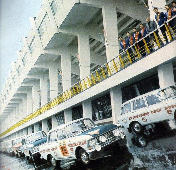 Стадион АЗЛК (1971 год)