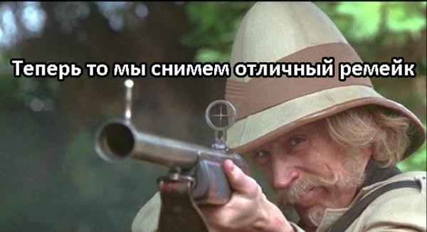 Джуманджи! Длиннопост, Джуманджи, Скалы, Робин Уильямс, Юмор, Шутка