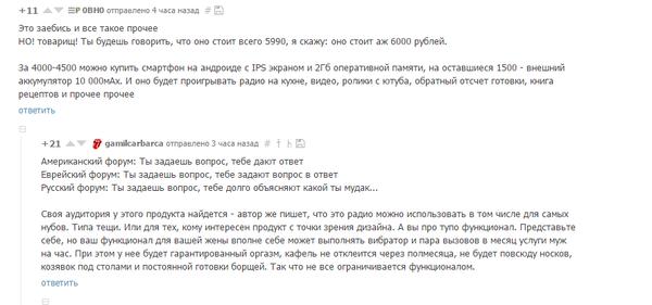 У пикабушника бомбануло)